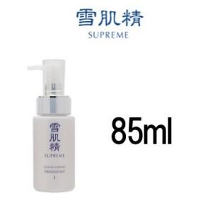 乳液 1 85ml コーセー 雪肌精 シュープレム - 定形外送料無料 -wp