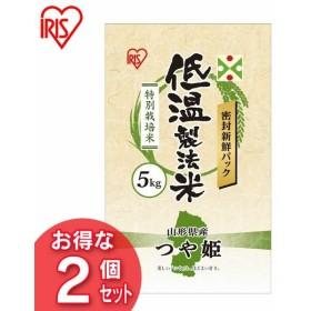 米 お米 29年産 5キロ×2袋 特別栽培米 低温製法米 山形県産 つや姫 10kg (5kg×2) 米 ごはん うるち米 精白米:予約品
