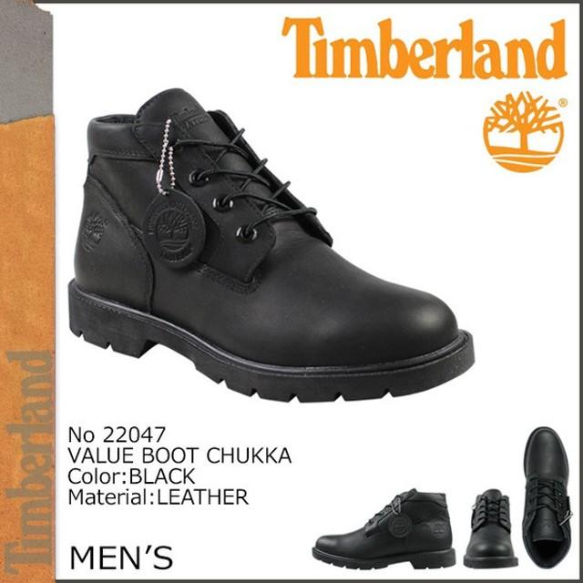 ティンバーランド Timberland バリュー ブーツ チャッカ VALUE BOOT CHUKKA レザー メンズ 22047 ブラック