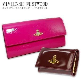 ヴィヴィアン ウエストウッド VIVIENNE WESTWOOD 32547 0720V-MONACO/CASTA