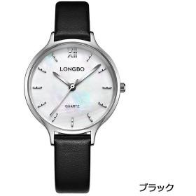 8f1ff7373c PHCOOVERS シンブル アナログ 腕時計 レディース レザー バンド かわいい カジュアル スタイル (ブラック)