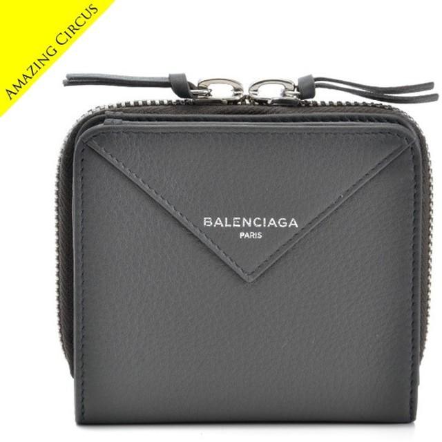 バレンシアガ BALENCIAGA ミニ財布 ペーパー PAPER ZA BILLFOLD 二つ折り財布 371662 DLQ0N 1110