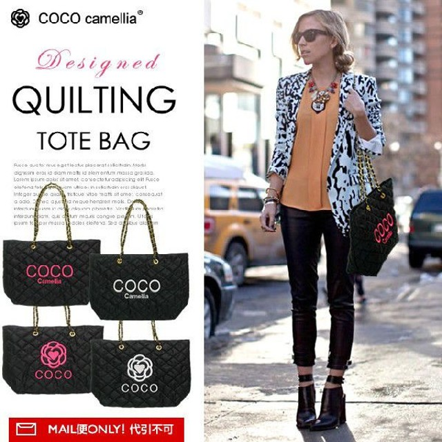 COCO camellia ココカメリア キルティング チェーンバッグ
