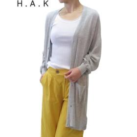 H.A.K(ハク)裾鈎針レースロングニットカーディガン/全2色/長袖/HAK/HAKKA/ハッカ 大人可愛い