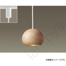 LEDペンダントライト LGB11094LE1(LGB11094 LE1) パナソニック(ライティングレール/配線ダクトレール 照明)