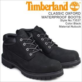 ティンバーランド ブーツ メンズ Timberland オックスフォード CLASSIC OXFORD WATERPLOOF BOOTS 73537 Wワイズ クラシック ブラック 防水