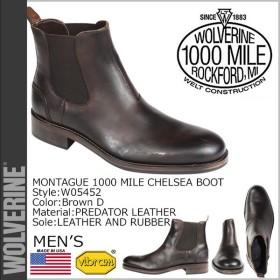 ウルヴァリン WOLVERINE 1000マイル サイドゴア ブーツ MONTAGUE 1000 MILE CHELSEA BOOT Dワイズ W05452 ブラウン チェルシーブーツ メンズ