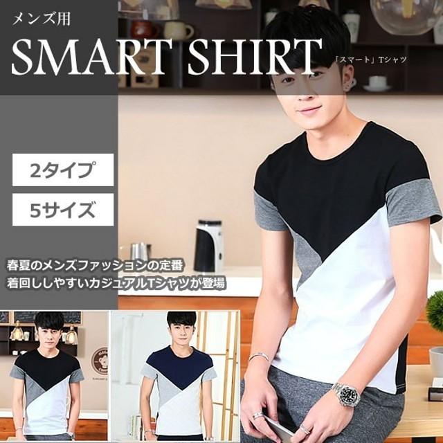 メンズ 半袖 Tシャツ 春 夏 カジュアル シャツ KZ-T094 即納