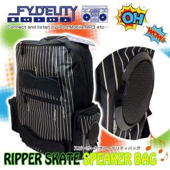フィデリティ FYDELITY RIPPER SKATE PACK リュックサック ユニセックス 94601 ブラック