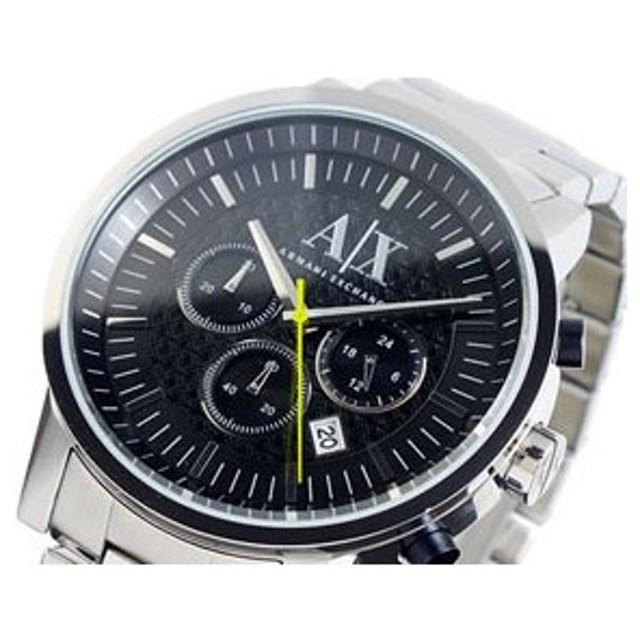 アルマーニ エクスチェンジ クロノグラフ 腕時計 AX2063