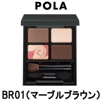 POLA ポーラ ミュゼル ノクターナル アイカラー BR01 ( マーブルブラウン ) - 定形外送料無料 -wp