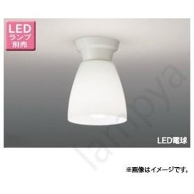 LED小形シーリングライト LEDG88030 東芝ライテック(TOSHIBA)