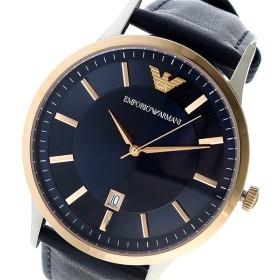 エンポリオ アルマーニ EMPORIO ARMANI クオーツ メンズ 腕時計 時計 AR2506 ネイビー
