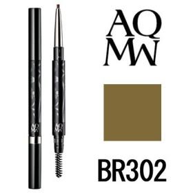AQ MW ペンシル アイブロウ BR302 コーセー コスメデコルテ - 定形外送料無料 -wp