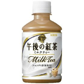キリン 午後の紅茶 ミルクティー ペット 280ml×24本