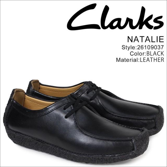 クラークス ナタリー ブーツ メンズ Clarks NATALIE BOOT 26109037 レザー 靴 ブラック