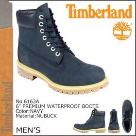 ティンバーランド ブーツ メンズ 6インチ Timberland 6INCH PREMIUM WATERPROOF BOOTS プレミアム ウォータープルーフ ヌバック 防水 6163A ネイビー