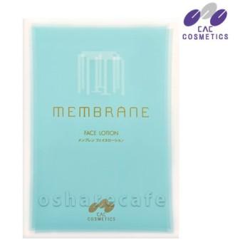 CAC化粧品 メンブレン フェイスローション 1.2ml×60本 [化粧水](TN075-1)