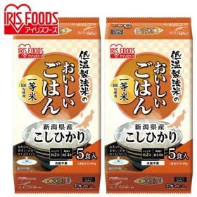 レトルトご飯 パックご飯  レトルト レトルト食品 おいしい 低温製法米 新潟県産こしひかり 180g×10個入 アイリスフーズ