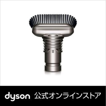 ダイソン ハードブラシ|Dyson Stiff bristle brush 【新品】