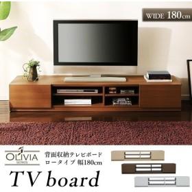 ワイドTV台 180幅 隠しキャスター付き 97426 不二貿易 (D) テレビ台 テレビボード ローボード キャスター付き