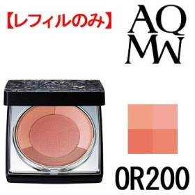 AQ MW ブレンド ブラッシュ OR200 レフィル 中身のみ コーセー コスメデコルテ 取り寄せ商品 - 定形外送料無料 -wp