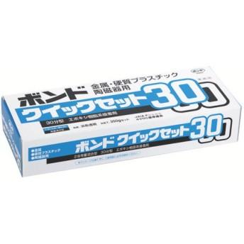 コニシ ボンドクイックセット30 350gセット(箱)(46411)