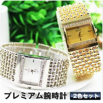 プレミアム腕時計 2色セット メンズ レディース ウォッチ 高級 おしゃれ 金属 人気 贈り物 PUREMIAMUDE-2SET