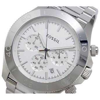 フォッシル FOSSIL クロノグラフ メンズ クオーツ クロノグラフ 腕時計 時計 CH2847