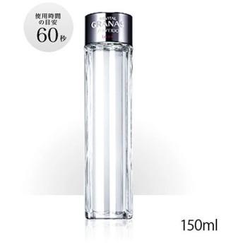 資生堂 リバイタル グラナス ローション 150ml[化粧水](TN085-4)