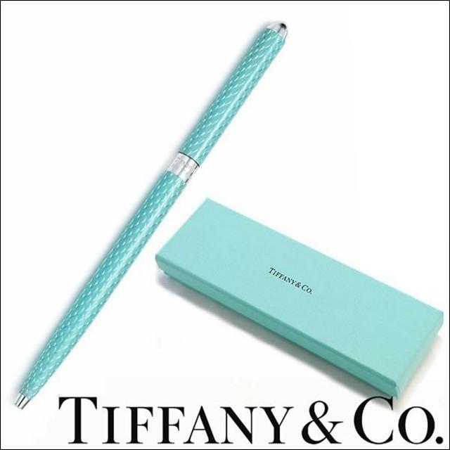 ティファニー 女性 ボールペン ブランド レディース TIFFANY&Co. パースペン スターリングシルバー ギフト