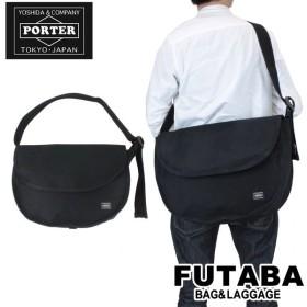 限定アイテムプレゼント 吉田カバン ポーター ステイン ショルダーバッグ PORTER STAIN SHOULDER BAG 585-08733