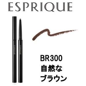 エスプリーク ジェルペンシル アイライナー BR300 自然なブラウン コーセー - 定形外送料無料 -wp