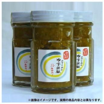 姫路 安富ゆず工房 やすとみのゆず胡椒 60g 1個 ハバネロ入り ゆずこしょう 柚子コショウ 薬味|のし・包装不可