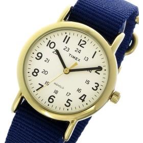 タイメックス TIMEX ウィークエンダー Weekender クオーツ レディース 腕時計 時計 T2P475 ホワイト