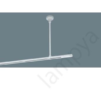 パイプ吊りハンガー シルバー DH0295(配線ダクトレール・ライティングレール用)パナソニック