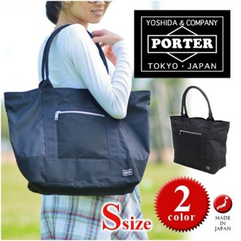 PORTER ポーター TERRA TOTE BAG S 658-05420
