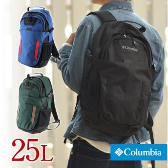 【20%OFFセール】コロンビア リュックサック リュック デイパック Avenue To Path 25L Backpack アヴェニュートゥパス25L pu8117