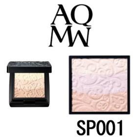 AQ MW シークレット グロウ SP001 コーセー コスメデコルテ - 定形外送料無料 -wp