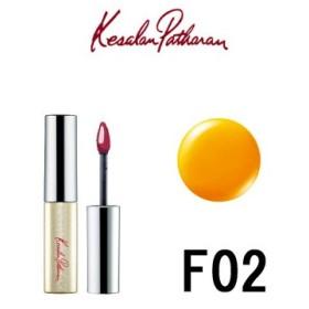 スムースリクイドリップス F02 ケサランパサラン ( ケサパサ / KesalanPatharan / 口紅 ) - 定形外送料無料 -wp