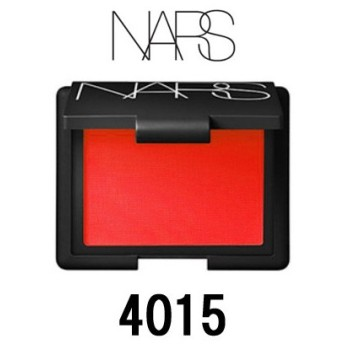 ナーズ ブラッシュ 4.8g 4015 EXHIBIT A - 定形外送料無料 -wp