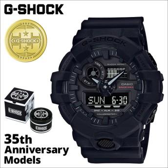 カシオ CASIO G-SHOCK 腕時計 GA-735A-1AJR BIG BANG BLACK 35周年 ジーショック Gショック G-ショック ブラック メンズ レディース