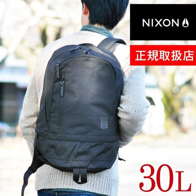 正規販売店 ニクソン NIXON リュックサック リュック デイパック バックパック 大容量 RIDGE SE メンズ レディース nc2818