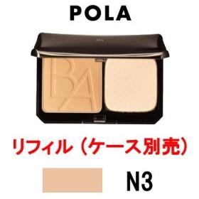 POLA ポーラ B.A ザ パウダリィファンデーション リフィル / ケース 別売 N3 SPF15 ・ PA+++ - 送料無料 -wp 北海道・沖縄を除く