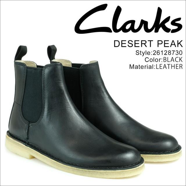 クラークス Clarks デザート ピーク ブーツ メンズ DESERT PEAK 26128730 サイドゴア ブラック