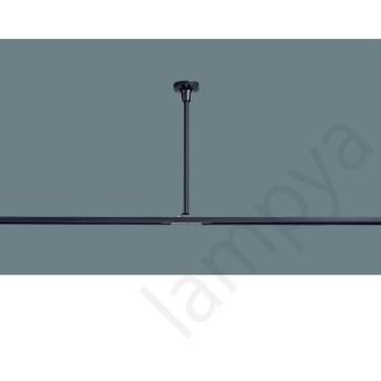 パイプ吊りクロスハンガー 黒 DH0287(配線ダクトレール・ライティングレール用)パナソニック