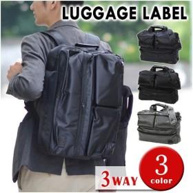 吉田カバン ラゲッジレーベル 3wayブリーフケース ショルダー リュック ビジネスバッグ ZONE 973-05750