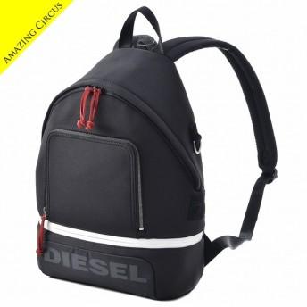 ディーゼル DIESEL リュック メンズ バッグF-SCUBA バックパック X04807 P1376 T8013