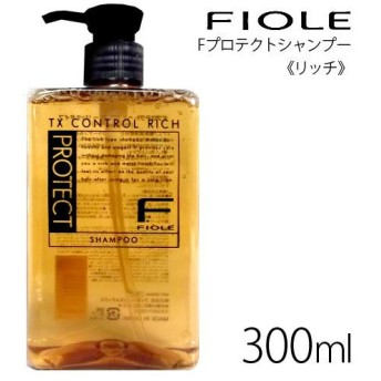 [Rich]フィヨーレ Fプロテクトシャンプー《リッチ》300ml[ヘアシャンプー][本体/ポンプ]
