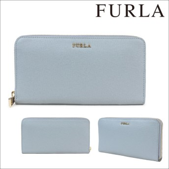 FURLA フルラ 財布 長財布 ラウンドファスナー レディース ブルー BABYLON XL ZIP AROUND 871014